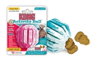KONG Puppy Activity Ball kong, puppy, activity, ball