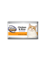Canned Cat Chicken & Rice 5 oz. 12/cs nutrisource, food, canned, cat